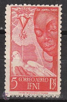 IFNI EDIFIL 72, CENTENARIO DE ISABEL LA CATÓLICA (1951), NUEVOS CON SEÑAL DE CHARNELA (Sellos - España - Colonias Españolas y Dependencias - África - Ifni)