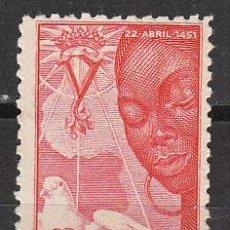 Sellos: IFNI EDIFIL 72, CENTENARIO DE ISABEL LA CATÓLICA (1951), NUEVOS CON SEÑAL DE CHARNELA. Lote 39596203