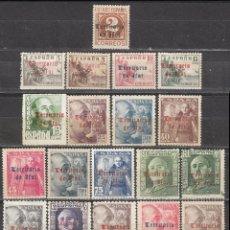 Sellos: IFNI EDIFIL 37/56, SELLOS DE ESPAÑA HABILITADOS, 1948, NUEVOS CON SEÑAL DE FIJASELLO. Lote 39597207