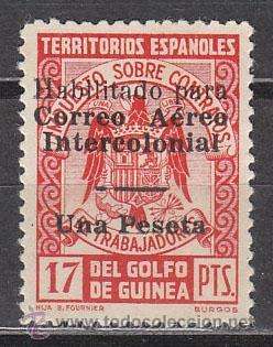 GUINEA ESPAÑOLA LOCAL EDIFIL Nº 10, SELLO FISCAL HABILITADO PARA CORREO, NUEVO GOMA ORIGINAL. MARQU (Sellos - España - Colonias Españolas y Dependencias - África - Guinea)