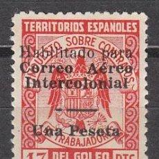 Sellos: GUINEA ESPAÑOLA LOCAL EDIFIL Nº 10, SELLO FISCAL HABILITADO PARA CORREO, NUEVO GOMA ORIGINAL. MARQU . Lote 39651074
