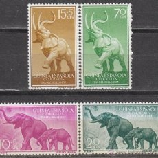 Sellos: GUINEA ESPAÑOLA EDIFIL 369/72, DIA DEL SELO 1957, ELEFANTES, NUEVO CON GOMA ORIGINAL. Lote 130418014