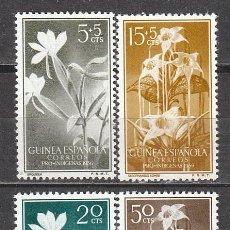 Sellos: GUINEA ESPAÑOLA EDIFIL 358/61, PRO INDIGENAS 1956, FLORA LOCAL, NUEVO CON GOMA ORIIGINAL. Lote 59750413