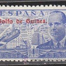 Sellos: GUINEA ESPAÑOLA EDIFIL 268, JUAN DE LA CIERVA HABILITADO, NUEVO CON GOMA ORIGINAL. Lote 47325615