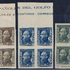 Sellos: GUINEA ECUATORIAL FRANCO EDIFIL 260-2 SIN DENTAR NUEVOS** VALOR 2013 CATALOGO 360 EUROS. Lote 39810123