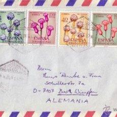 Sellos: FERNANDO POO.(CAT.255/58-262/64CTA.)1958.SOBRE CORREO AÉREO DE STA. ISABEL A ALEMANIA.MUY RARO FRANQ. Lote 27530100