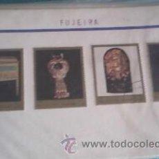 Sellos: LOTE DE 4 SELLOS FUJEIRA AÑOS 70. Lote 39857959