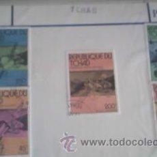 Sellos: LOTE DE 5 SELLOS TCHAD AÑOS 70.. Lote 39858683