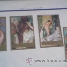 Sellos: LOTE DE 4 SELLOS DE FUJEIRA TEMA ARTE.. Lote 39859309