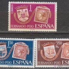 Sellos: FERNANDO POO EDIFIL Nº 262/4, CENTENARIO DEL PRIMER SELLO DE FERNANDO POO, ESCUDOS, NUEVOS ***. Lote 39940865