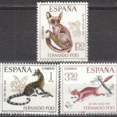 Sellos: FERNANDO POO EDIFIL Nº 259/61, DIA DEL SELLO 1967, NUEVOS CON SEÑAL DE CHARNELA. Lote 39940916