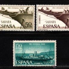 Sellos: SAHARA 249/51** - AÑO 1966 - PRO INFANCIA - BARCOS. Lote 39996928