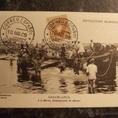 Sellos: POSTAL MARRUECOS, CORREO ESPAÑOL CASABLANCA 1909, SELLO ALFONSO XIII TIPO CADETE 2 CTS. Lote 40018591