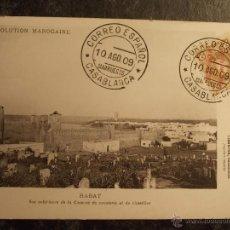 Sellos: POSTAL MARRUECOS, CORREO ESPAÑOL CASABLANCA 1909, SELLO ALFONSO XIII TIPO CADETE 2 CTS. Lote 40018686