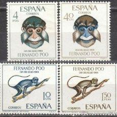 Sellos: FERNANDO POO EDIFIL Nº 251/4, MONOS, DIA DEL SELLO 1964, NUEVO CON GOMA ORIGINAL INTACTA. Lote 40054482
