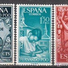 Sellos: FERNANDO POO, EDIFIL Nº 239/41, XXV AÑOS DE PAZ, NUEVOS ***. Lote 40054870