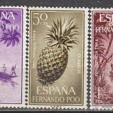Sellos: FERNANDO POO, EDIFIL Nº 223/5, PRO INFANCIA 1964, NUEVOS ***. Lote 40055103