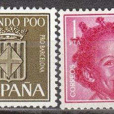 Sellos: FERNANDO POO EDIFIL Nº 218/9, AYUDA A BARCELONA, NUEVOS ***. Lote 40055184