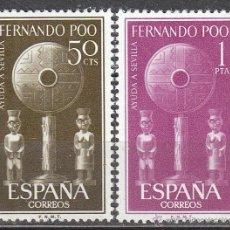 Sellos: FERNANDO POO EDIFIL Nº 213/4, AYUDA A SEVILLA (ARTESANIA RELIGIOSA), NUEVOS CON SEÑAL DE CHARNELA. Lote 40071667