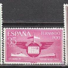 Sellos: FERNANDO POO EDIFIL Nº 210/2, DIA DEL SELLO: CARTERO Y ALEGORIA DEL CORREO, NUEVOS ***. Lote 40071760