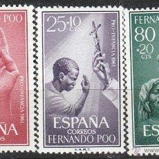Sellos: FERNANDO POO EDIFIL Nº 196/8, EVANGELIZACION, PRO INFANCIA 1961, NUEVOS ***. Lote 40072242