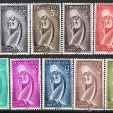 Sellos: FERNANDO POO, EDIFIL Nº 179/87, IMAGEN DE LA VIRGEN, NUEVOS CON SEÑAL DE CHARNELA. Lote 40072594