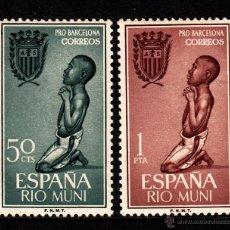 Sellos: RIO MUNI 40/41** - AÑO 1963 - AYUDA A BARCELONA. Lote 40077450