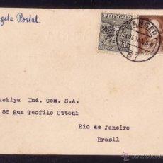 Sellos: MARRUECOS.(CAT.TÁNGER 157, ESPAÑA 1071).1951.T.P. DE TÁNGER A BRASIL. FRANQUEO MIXTO. MUY RARA.. Lote 25018565