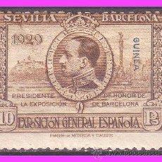 Sellos: GUINEA 1929 EXPOSICIONES DE SEVILLA Y BARCELONA, EDIFIL Nº 201 * *. Lote 40210925