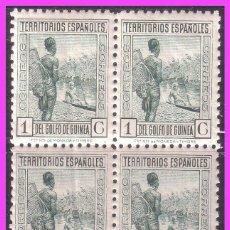 Sellos: GUINEA 1934 TIPOS DIVERSOS, HABILITADOS, EDIFIL Nº 244 B4 * *. Lote 40211998