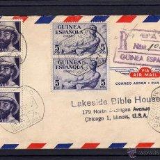 Sellos: CARTA CERTIFICADO 1955 GUINEA ESPAÑOLA, DE BATA A CHICAGO USA, CORREO AEREO - POR AVION VIA AIR MAIL. Lote 40288117