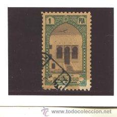 Selos: TANGER - MUTUALIDAD DE CORREOS - GALVEZ NRO. 39 - USADO - GOMA OSCURECIDA. Lote 40297515