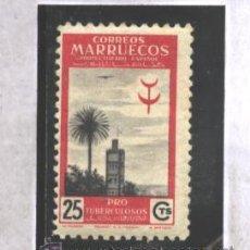 Sellos: MARRUECOS ESPAÑOL 1949 - EDIFIL NRO. 311 - PRO TUBERCULOSOS - SIN GOMA. Lote 103612975