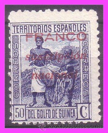 GUINEA 1937 LOCALES TIPOS DIVERSOS HABILITADOS, EDIFIL Nº 8 * * (Sellos - España - Colonias Españolas y Dependencias - África - Guinea)