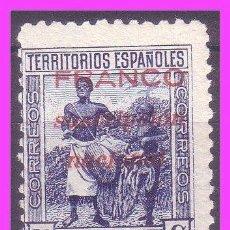 Sellos: GUINEA 1937 LOCALES TIPOS DIVERSOS HABILITADOS, EDIFIL Nº 8 * * . Lote 40357394