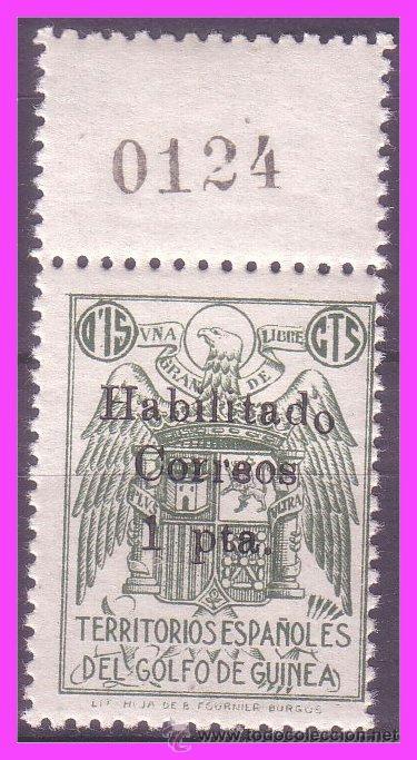Sellos: GUINEA 1940 LOCALES Sellos Fiscales habilitados, EDIFIL nº 8 * * variedad 4 - Foto 2 - 40357867
