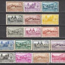 Sellos: AFRICA OCCIDENTAL ESPAÑOLA Nº 3/19, VARIOS Y GENERAL FRANCO, NUEVO CON SEÑAL DE CHARNELA. Lote 40373401