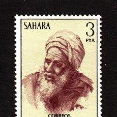 Sellos: SAHARA 322** - AÑO 1975 - NATIVO. Lote 203639135