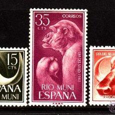Sellos: RIO MUNI 32/34** - AÑO 1962 - DIA DEL SELLO - FAUNA - ANIMALES SALVAJES. Lote 198667462