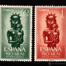 Sellos: RIO MUNI 35/36** - AÑO 1963 - AYUDA A SEVILLA - LA VIRGEN Y EL NIÑO. Lote 40457007