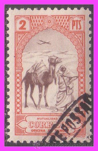 BENEFICENCIA TÁNGER MUTUALIDAD DE CORREOS, GÁLVEZ Nº 40 (O) (Sellos - España - Colonias Españolas y Dependencias - África - Tanger)