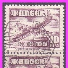 Sellos: TÁNGER 1948 AVIONES, EDIFIL Nº 171 B2 (O). Lote 40625728