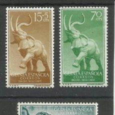 Sellos: GUINEA OCUPACION ESPAÑOLA 1957 ELEFANTE NUEVOS* SERIE COMPLETA VALOR 2013 CATALOGO 2.70 EUROS. Lote 136600530
