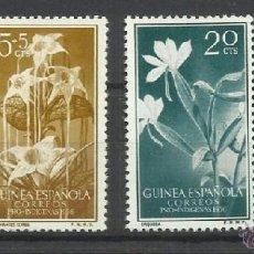 Sellos: GUINEA OCUPACION ESPAÑOLA 1956 FLORES NUEVOS** SERIE COMPLETA 2.70 EUROS. Lote 134635242