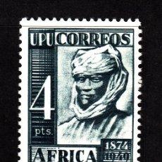 Sellos: ÁFRICA OCCIDENTAL ESPAÑOLA 1** - AÑO 1949 - 75º ANIVERSARIO DE LA UNION POSTAL UNIVERSAL. Lote 217864266