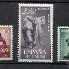 Sellos: RIO MUNI OCUPACION ESPAÑOLA 1961 FAUNA EDIFIL 18-20 NUEVOS** VALOR 2013 CATALOGO 2.-- EUROS. Lote 205878837
