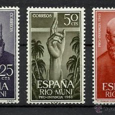 Sellos: RIO MUNI OCUPACION ESPAÑOLA 1963 PADRE JUANOLA EDIFIL 37-9 NUEVOS** VALOR 2013 CATALOGO 2.-- EURO. Lote 205878520