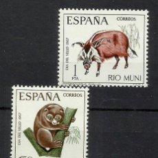 Sellos: RIO MUNI OCUPACION ESPAÑOLA 1967 FAUNA EDIFIL 80-2 NUEVOS** VALOR 2013 CATALOGO 2.50 EURO. Lote 253681140
