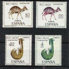 Sellos: RIO MUNI OCUPACION ESPAÑOLA 1966 FAUNA EDIFIL 72-5 NUEVOS** VALOR 2013 CATALOGO 2.50 EUROS. Lote 205829595
