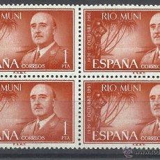 Sellos: RIO MUNI OCUPACION ESPAÑOLA 1961 EDIFIL 24 NUEVOS** BLOQUE THE 4. Lote 45182867